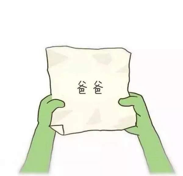 对方向你扔了一坨纸表情包下载|抖音对方向你扔了一坨图片